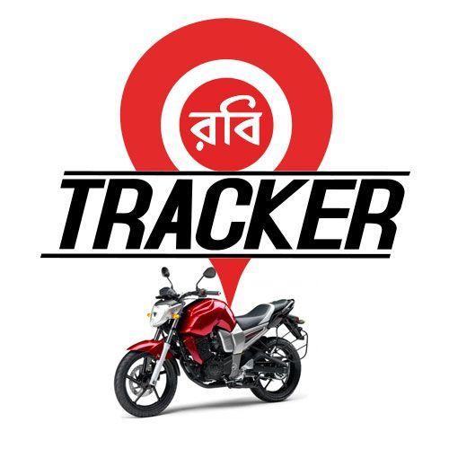 Robi Bike Tracker