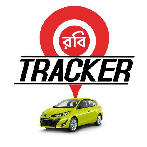Robi Vehicle Tracker Regular